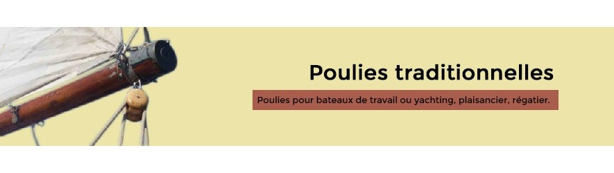 Poulies traditionnelles
