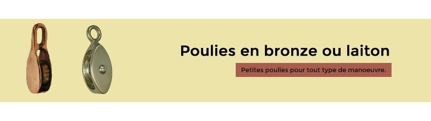 Poulies bronze / laiton
