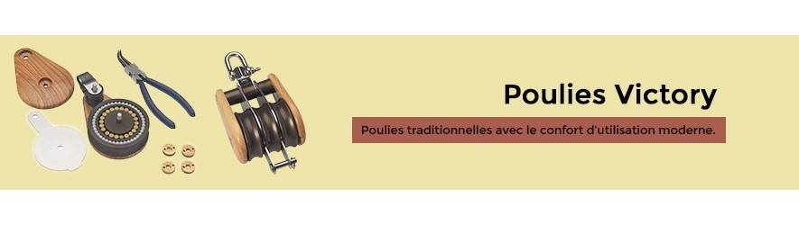 Poulies classiques en frêne vernis gamme Victory by Barton